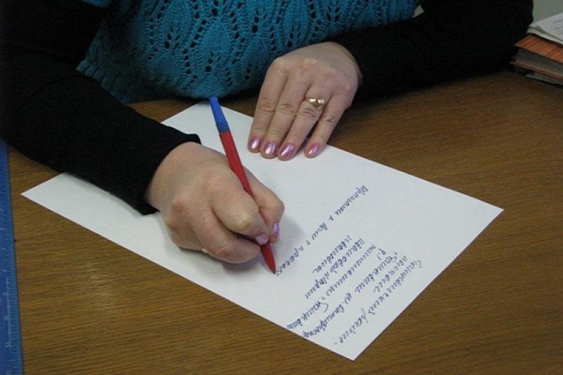 Россельхозбанк - какие документы необходимы на ипотеку в
